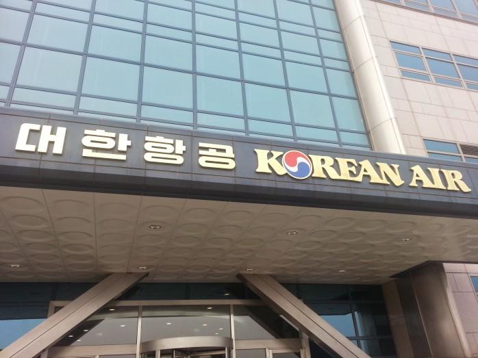 Korean Air Headquarters